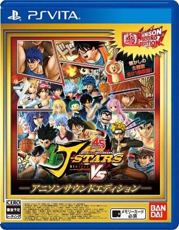 J-Stars Victory VS ps vita